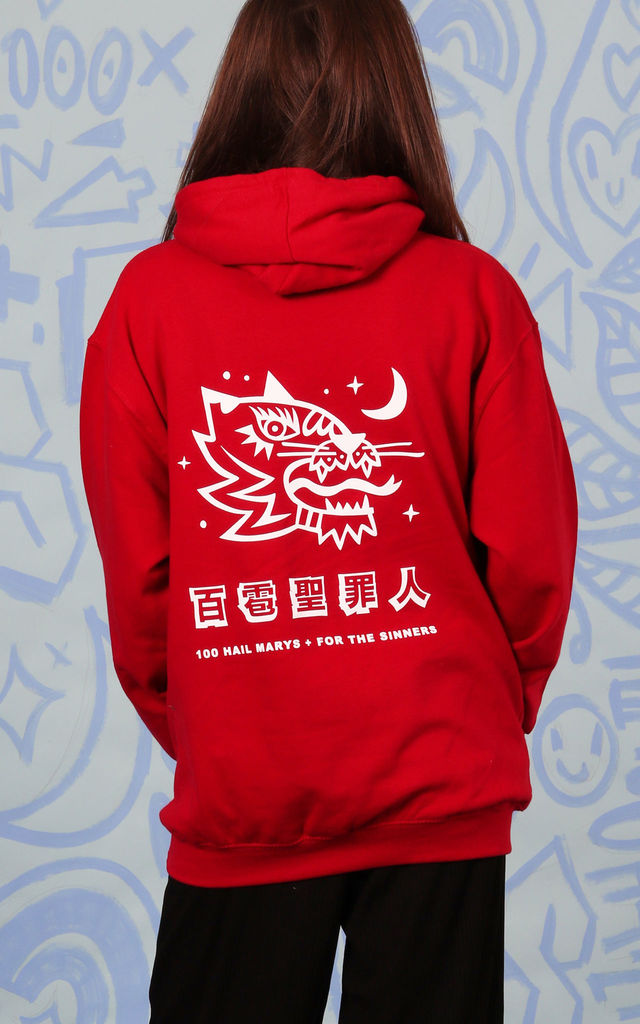Tiger Head Red Oversized Hoodie with Japanese Graphic Print by 100 Hail Marys