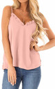 Dusty Pink Pink Ruffle V Neck Strappy Floaty Cami Vest Top by Urban Mist