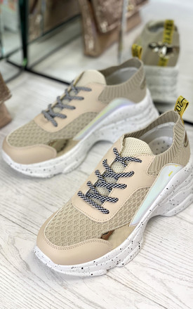 Emerson Chunky Lace Up Trainers In Beige by Larena Fashion