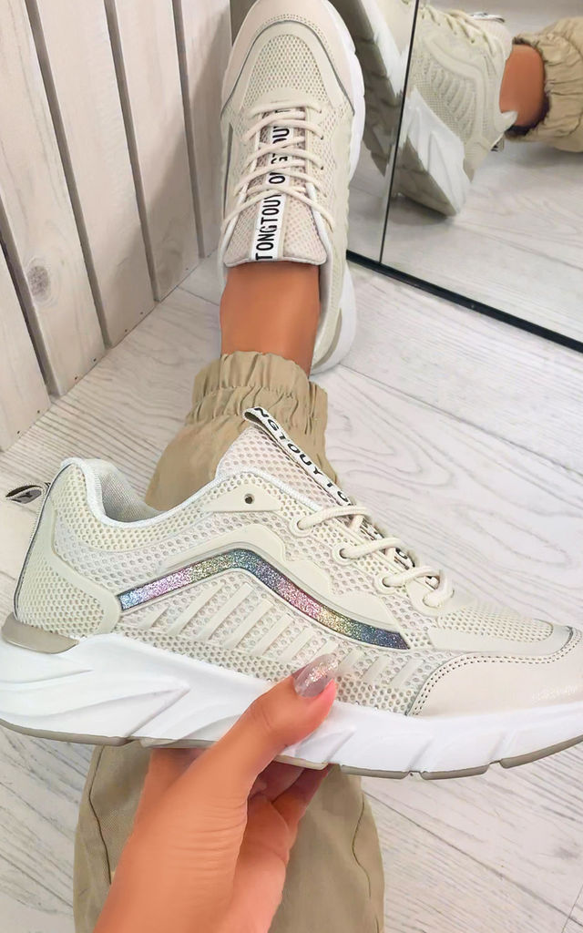 Aria Chunky Rainbow Panel Trainers in Beige by Larena Fashion
