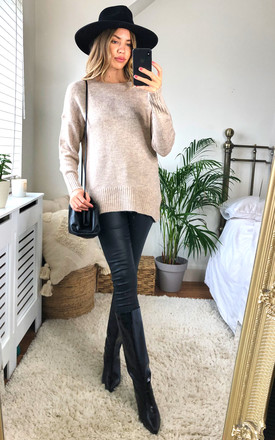 Knitted High Low Jumper In Beige by ONLY Product photo