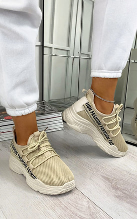 Kalena Fashion Trainers in Beige by Larena Fashion