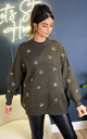 Metallic Star Relaxed Soft Knit Jumper in Khaki & SIlver by One Nation Clothing