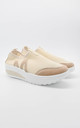 Beige Contrast Platform Sole Knitted Mesh Trainer by Boutique Store
